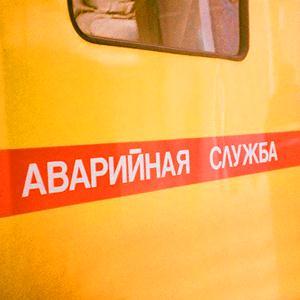 Аварийные службы Архангельска