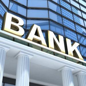 Банки Архангельска