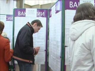 Центры занятости Архангельска