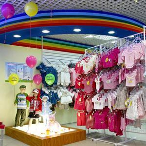 Детские магазины Архангельска