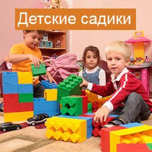 Детские сады Архангельска