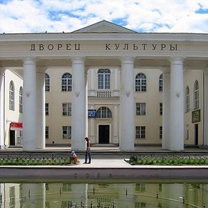 Дворцы и дома культуры Архангельска
