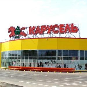 Гипермаркеты Архангельска