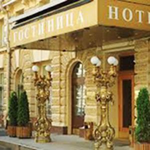 Гостиницы Архангельска