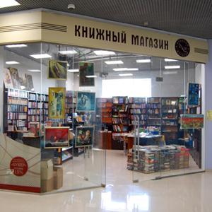 Книжные магазины Архангельска