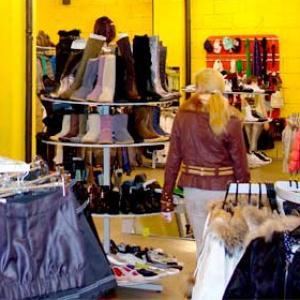 Магазины одежды и обуви Архангельска