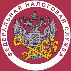 Налоговые инспекции, службы Архангельска