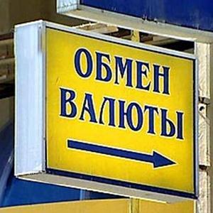 Обмен валют Архангельска