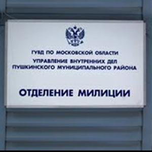 Отделения полиции Архангельска