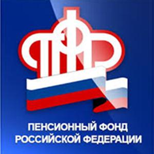 Пенсионные фонды Архангельска