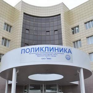 Поликлиники Архангельска
