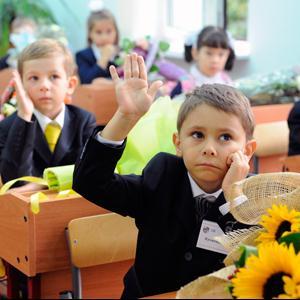 Школы Архангельска