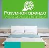 Аренда квартир и офисов в Архангельске