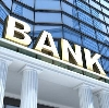 Банки в Архангельске