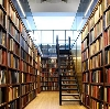 Библиотеки в Архангельске