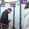 Центры занятости в Архангельске