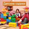 Детские сады в Архангельске