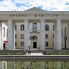 Дворцы и дома культуры в Архангельске