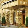 Гостиницы в Архангельске