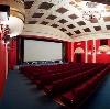 Кинотеатры в Архангельске