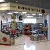 Книжные магазины в Архангельске