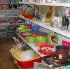 Магазины хозтоваров в Архангельске