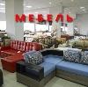 Магазины мебели в Архангельске