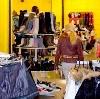Магазины одежды и обуви в Архангельске