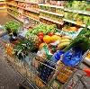 Магазины продуктов в Архангельске