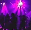 Ночные клубы в Архангельске