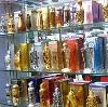 Парфюмерные магазины в Архангельске