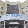 Поликлиники в Архангельске