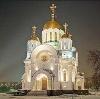 Религиозные учреждения в Архангельске