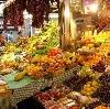 Рынки в Архангельске