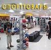 Спортивные магазины в Архангельске