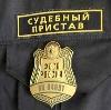 Судебные приставы в Архангельске