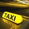 Такси в Архангельске