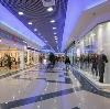 Торговые центры в Архангельске