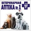 Ветеринарные аптеки в Архангельске