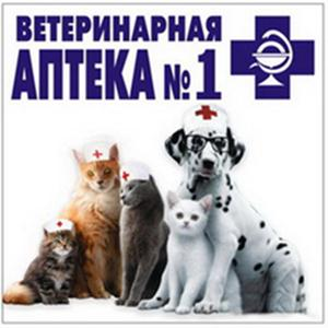 Ветеринарные аптеки Архангельска